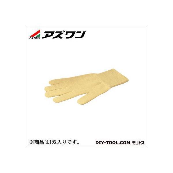 アズワン ケブラー手袋 6-914-05