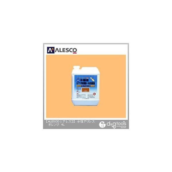 カンペハピオ 水性アリシス(水性木部用白アリ予防駆除・木材防腐剤) オレンジ 4L