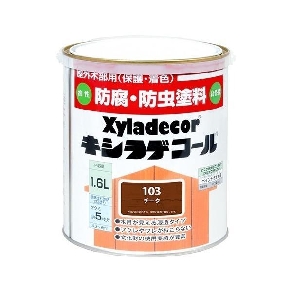 カンペハピオ キシラデコール チーク 1.6L