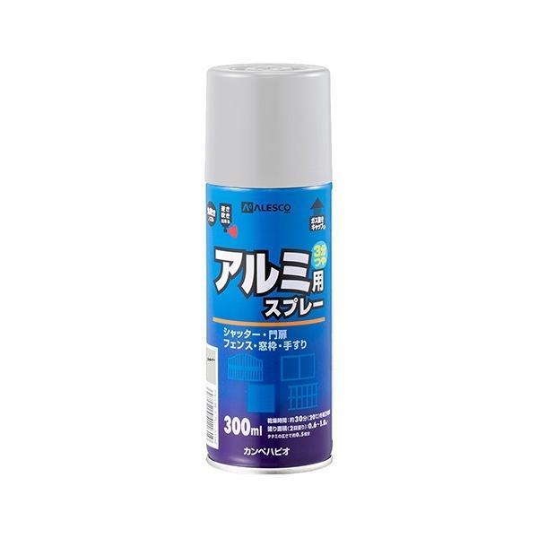 株式会社カンペハピオ(関西ペイント株式会社) 油性アルミ用スプレー シルバー 300ML シルバー 60×60×188(mm)