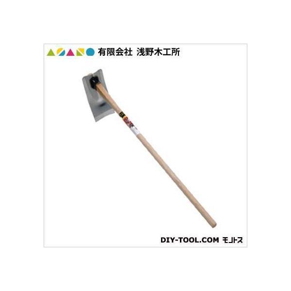 浅野木工所 ステンレス家庭鍬(鋼付) 13060 1