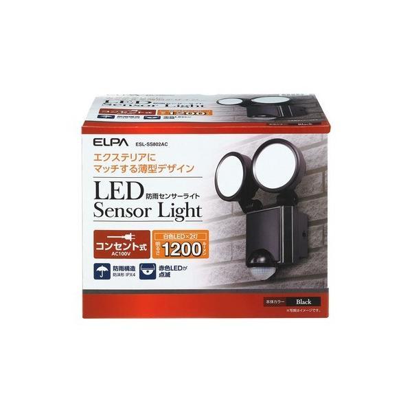 ELPA 屋外用LEDセンサーライト AC電源 8WLED 2灯 ESL-SS802AC