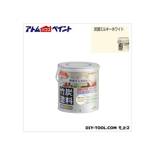 アトムハウスペイント 水性竹炭塗料 炭調ミルキーホワイト 0.7L