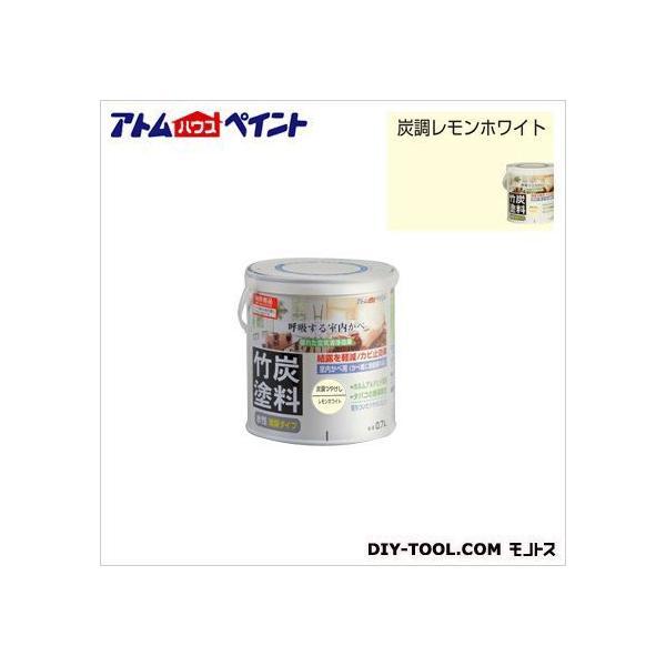 アトムハウスペイント 水性竹炭塗料 炭調レモンホワイト 0.7L