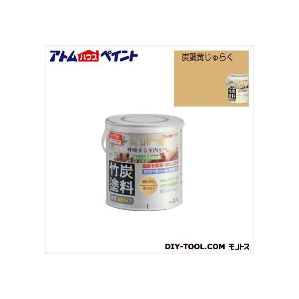 アトムハウスペイント 水性竹炭塗料 炭調黄ジュラク 0.7L