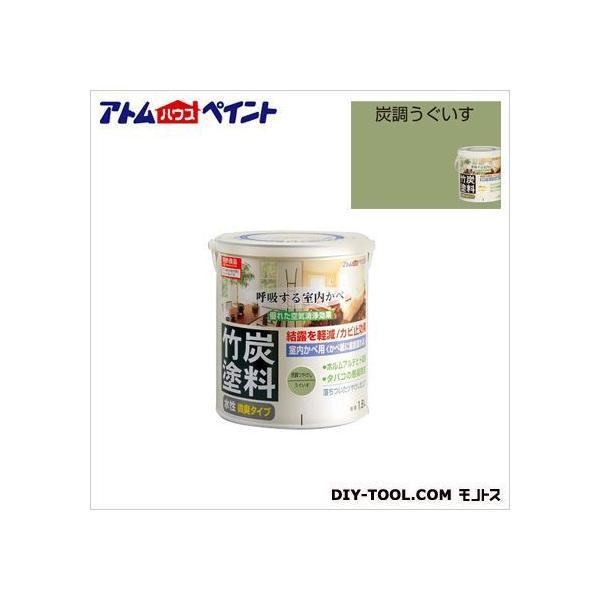 アトムハウスペイント 水性竹炭塗料 炭調うぐいす 1.6L