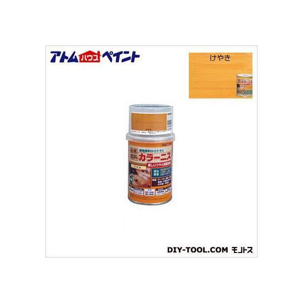 アトムハウスペイント 油性カラーニス(天然油脂ニス) けやき 250ML