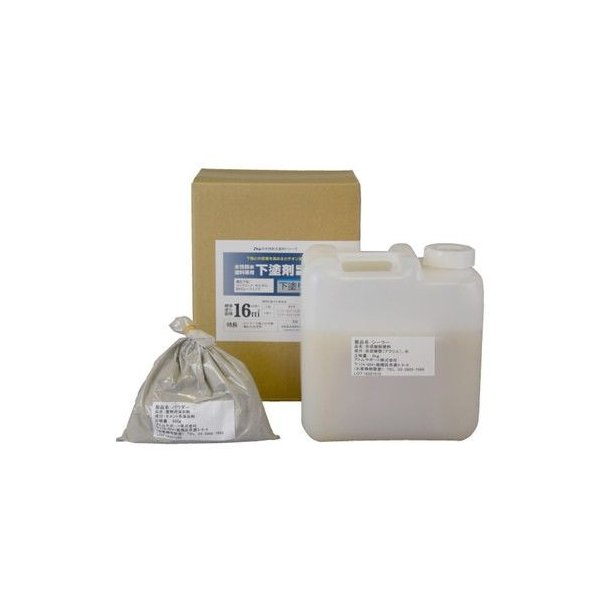 水性防水塗料専用 水性下塗剤セット 4.8Kg