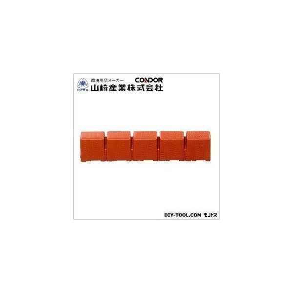 山崎産業(コンドル) エコグリーンマット用縁本体/TM9芝生用枠 0
