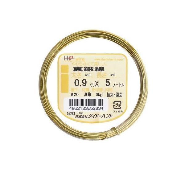 ダイドーハント 真鍮線 #20×5m 10155283