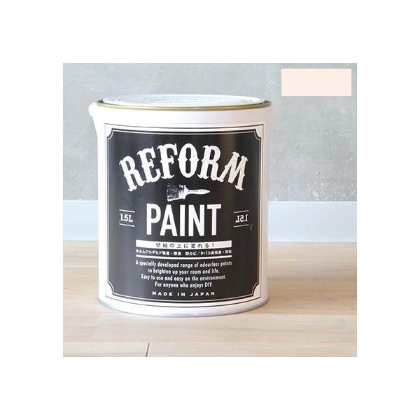 DIY FACTORY リフォームペイント壁紙の上に塗れる水性塗料 シャーベットピンク 1.5L