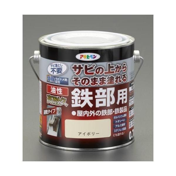エスコ(esco) 0.7L [油性] 錆止め塗料(黒) EA942CG-131 1個