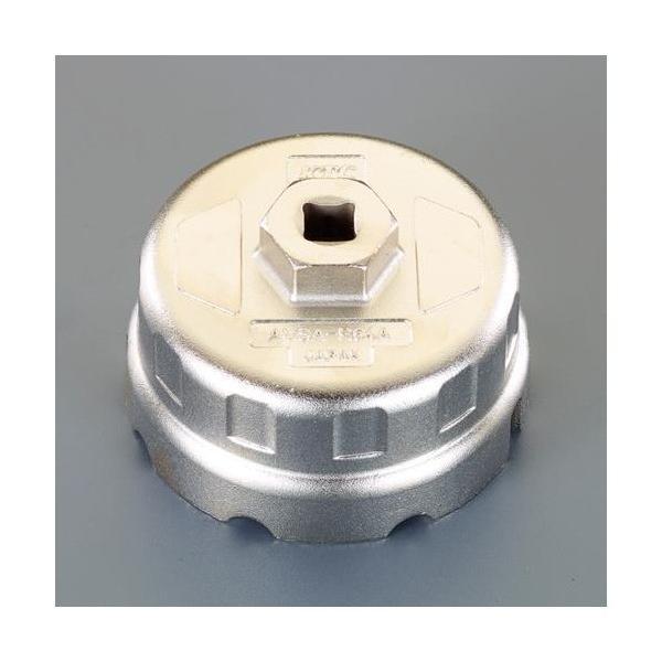 エスコ(esco) カップ型オイルフィルターレンチ(ロ紙交換型) 71.0mm EA604AV-71