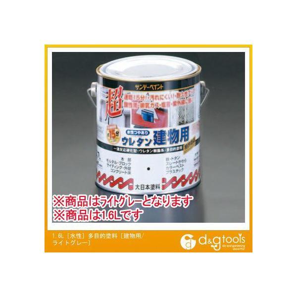 エスコ 1.6L[水性]多目的塗料[建物用/ライトグレー] EA942EA-22