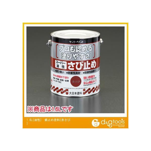 エスコ 1.6L[油性]錆止め塗料[赤さび] EA942ED-11