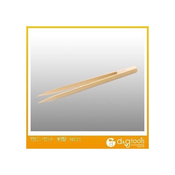SK11 竹ピンセット剣型 NO.21
