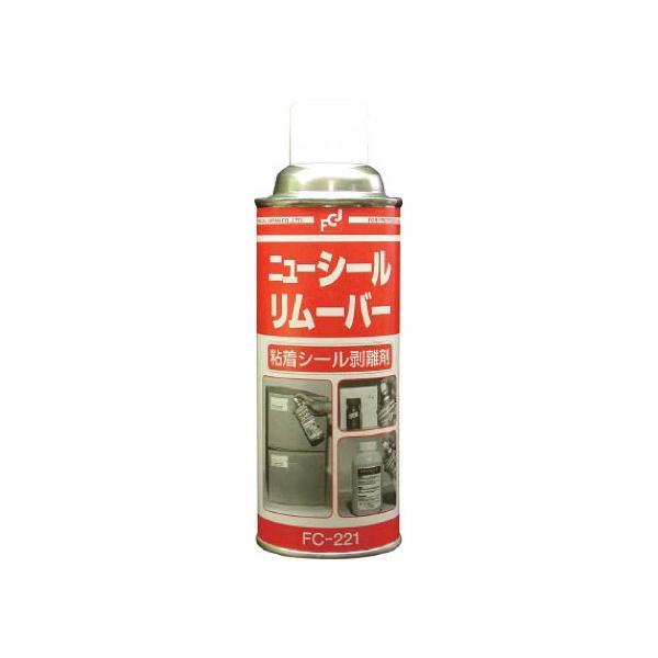 FCJ ニューシールリムーバー420ml 67 x 67 x 201 mm FC-221 1