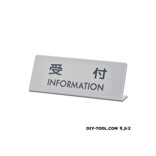 光 サインスタンド 80mm×210mm×3mm EL820-1