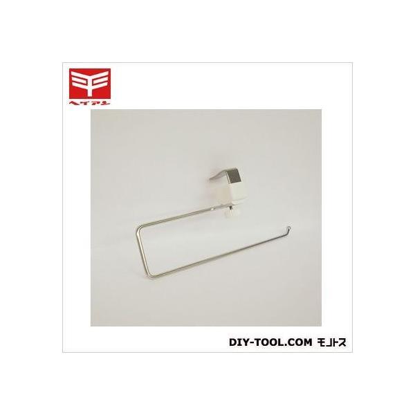 平安伸銅工業 吊戸棚用キッチンペーパーホルダー ステン・白 KAT-5