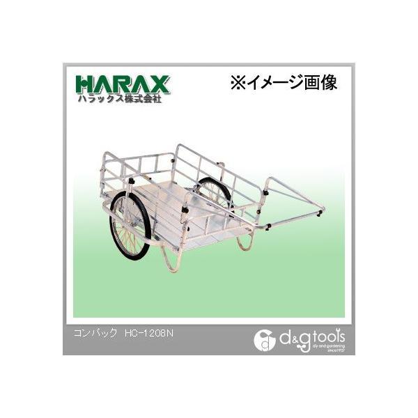 ※法人専用品※ハラックス(HARAX) コンパック折りたたみ式リヤカーノーパンクタイヤ HC-1208N 1