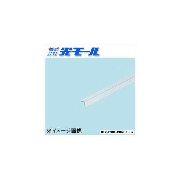光モール 透明ペットアングル クリア 10×10×0.8×1000(mm) NO.237