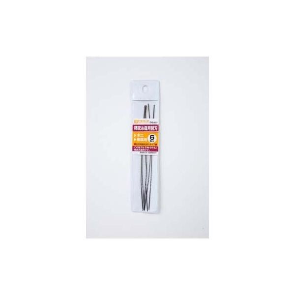 BIGMAN 精密糸鋸用替刃 INB-015 6本入