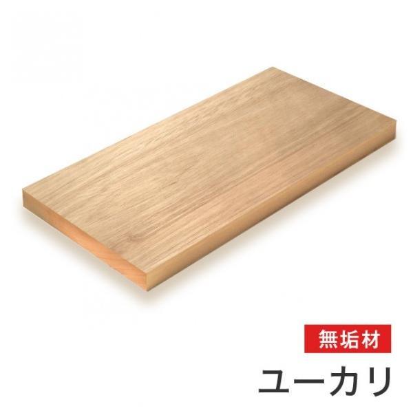 マルトク ユーカリ無垢材(サイズ:25×300×1000mm) 25×300×1000mm m039 1枚