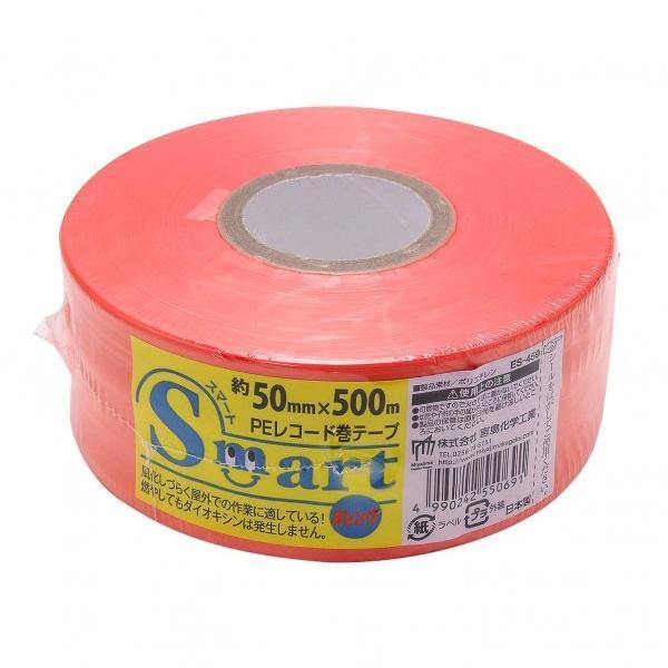 宮島化学工業 結束用テープ スマートレコード巻 オレンジ ES-459