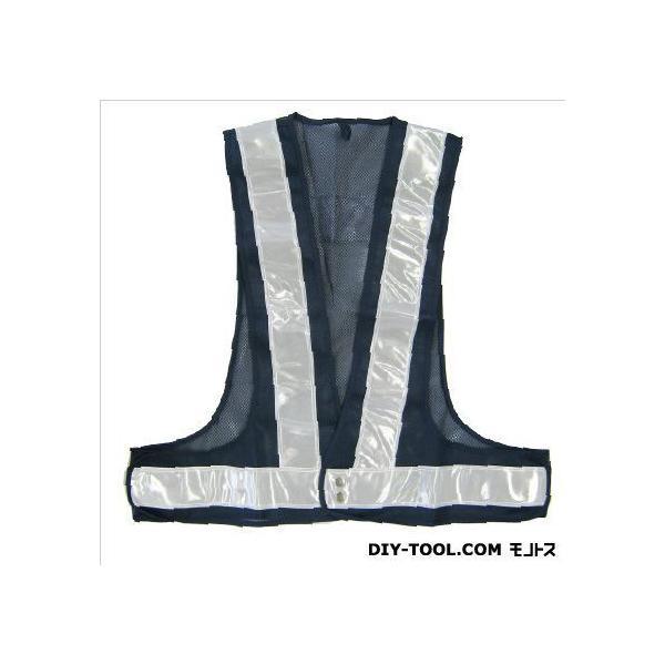 役立〜ツ 安全ベスト70mm 紺/白 フリーサイズ 5917602 0枚