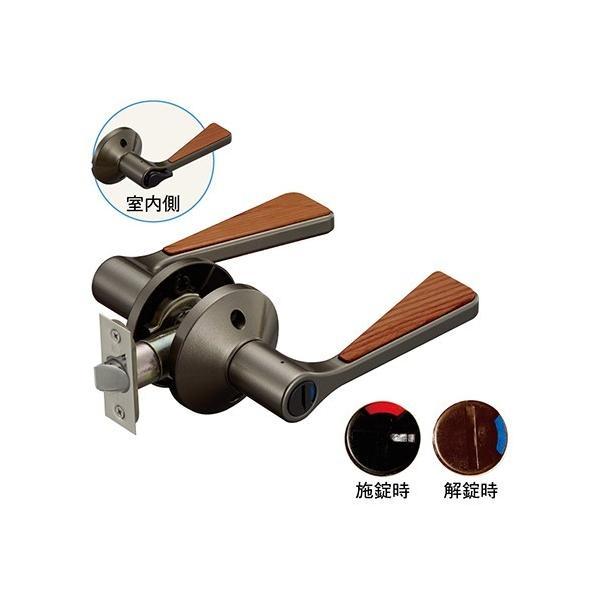 Ecle リフォーム用レバーハンドル錠 木製バリアフリー形状 トイレ用(表示錠) 表示窓付 アンバー色 Bs50・60mm 7010046