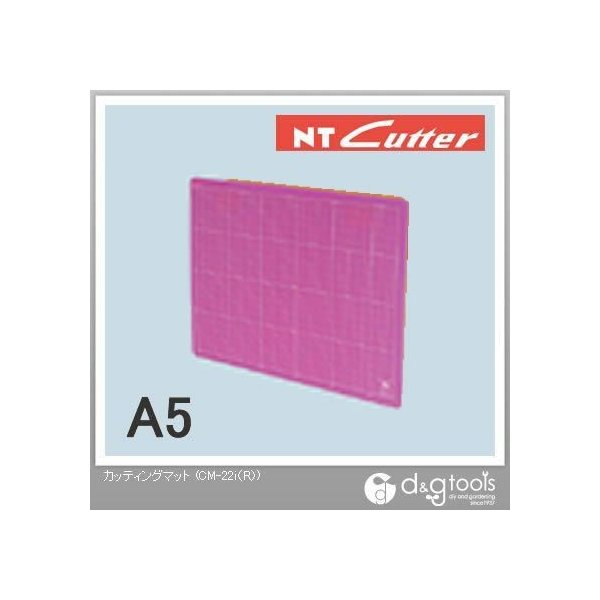 NTカッター カッティングマット カッターマット スケルトンレッド A5サイズ CM-22i(R)