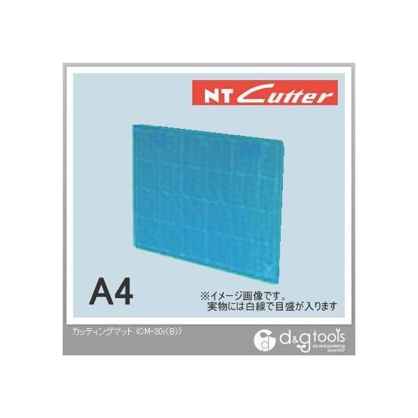 NTカッター カッティングマット カッターマット スケルトンブルー A4サイズ CM-30i(B)