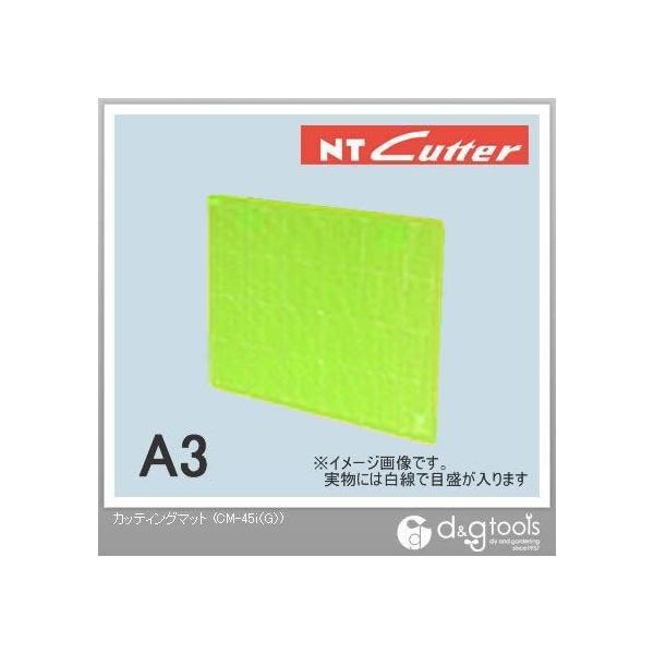 NTカッター カッティングマット カッターマット スケルトングリーン A3サイズ CM-45i(G)