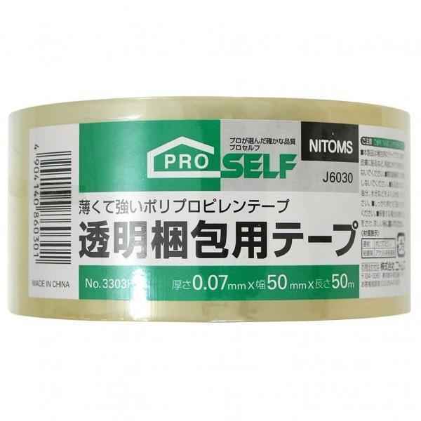 ニトムズ 透明梱包用テープ 50mm×50m 2620500