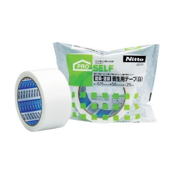 ニトムズ 建材・塗装養生用テープ(白)50X25 102 x 102 x 50 mm J2270