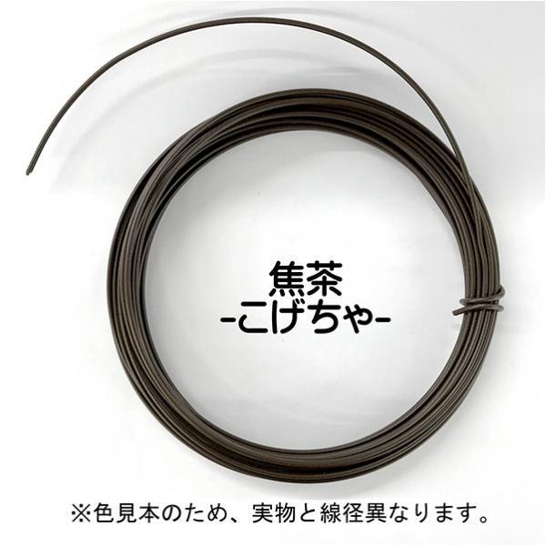 日本化線 カラーワイヤー 頑固自在(なまし鉄線/塩化ビニル) 焦茶 (コゲチャ) 線径2.6mm×長さ8m 22382676