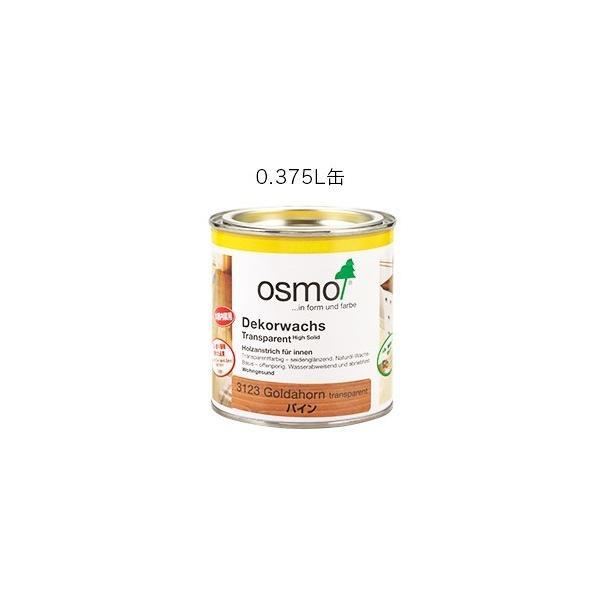 RoomClip商品情報 - オスモ&エーデル オスモカラーウッドワックス パイン 0.375L 3123
