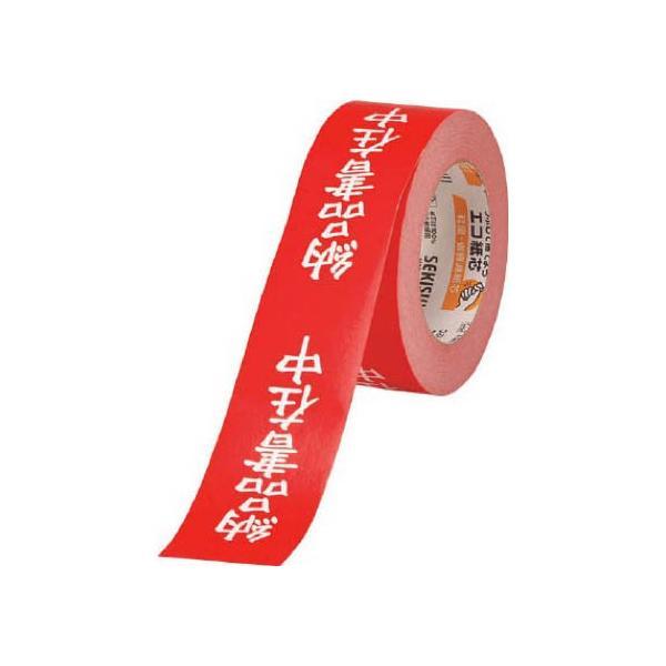 積水 クラフト荷札テープ「納品書在中」(1箱=1巻) 128 x 128 x 52 mm KNT03N
