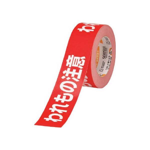 積水 クラフト荷札テープ「われもの注意」(1巻=1箱) 128 x 128 x 52 mm KNT03W