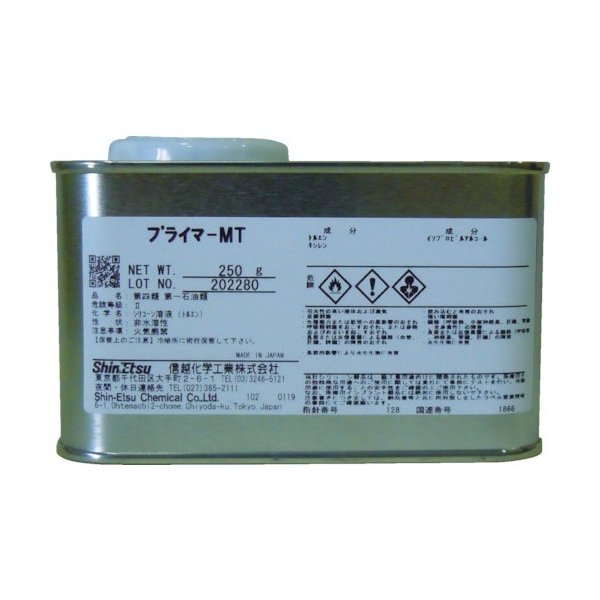 信越化学工業 プライマー 淡黄色透明 PR-C-250