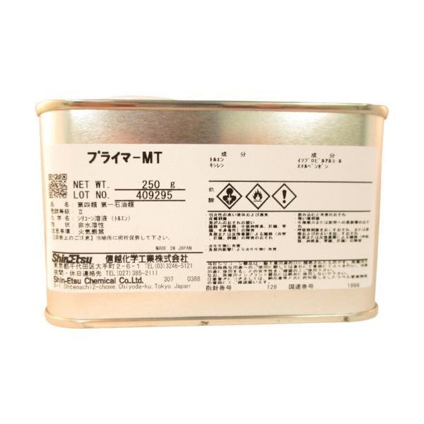 信越化学工業 プライマー 透明 PR-MT-250
