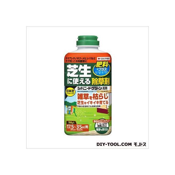 スミトモカガクエンゲイ シバニードグリーン粒剤 700g