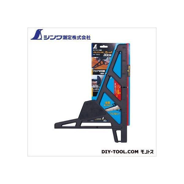 シンワ測定丸ノコガイド定規エルアングルフィットブラック30cm78052