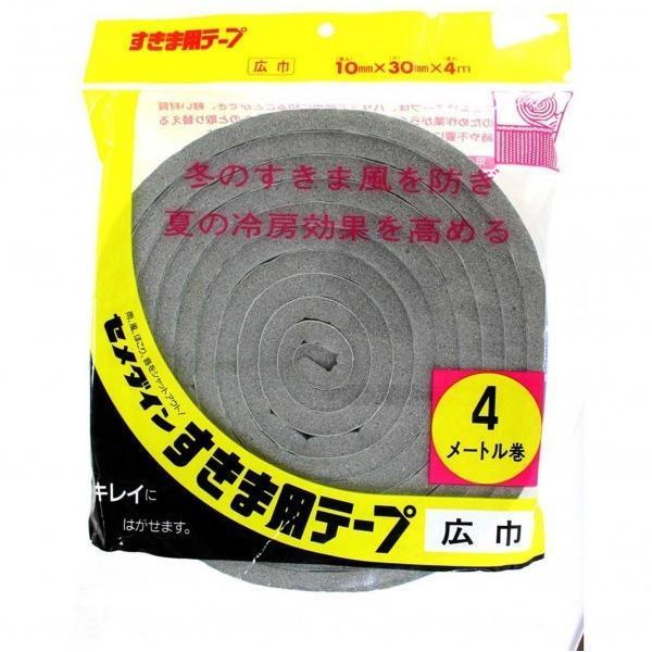 セメダイン すきま用テープ 広巾 厚さ10mm×巾30mm×長さ4m TP-339