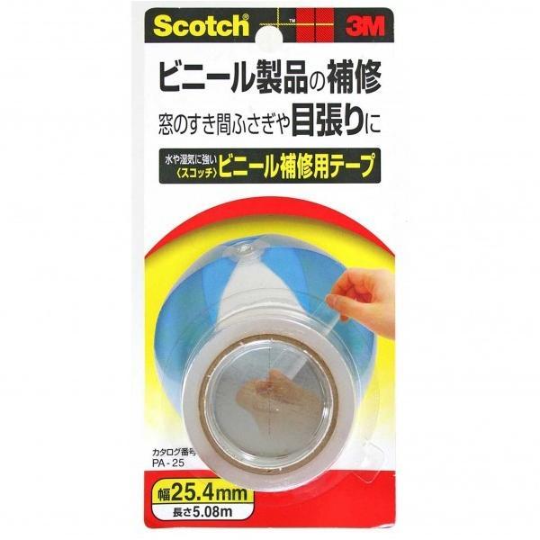 スコッチ ビニール補修用テープ 透明 0.13mm×25.4mm×5.08m PA-25