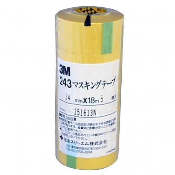 3M(スリーエム) スコッチマスキングテープ 243J 4875300 黄色 幅24mm?長さ18m 243JDIY-24
