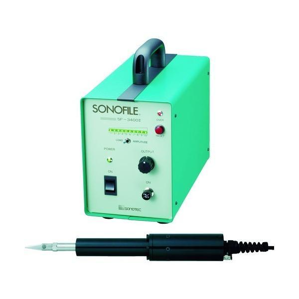 ソノテック SONOFILE 超音波カッター SF-3400-2.SF-3140