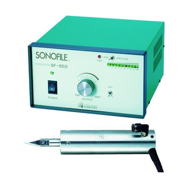 ソノテック SONOFILE 超音波カッター SF-653.HP-653