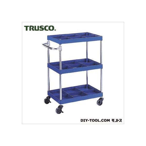 トラスコ(TRUSCO) フレックスワゴン3段 青  600×400×880 FLW813