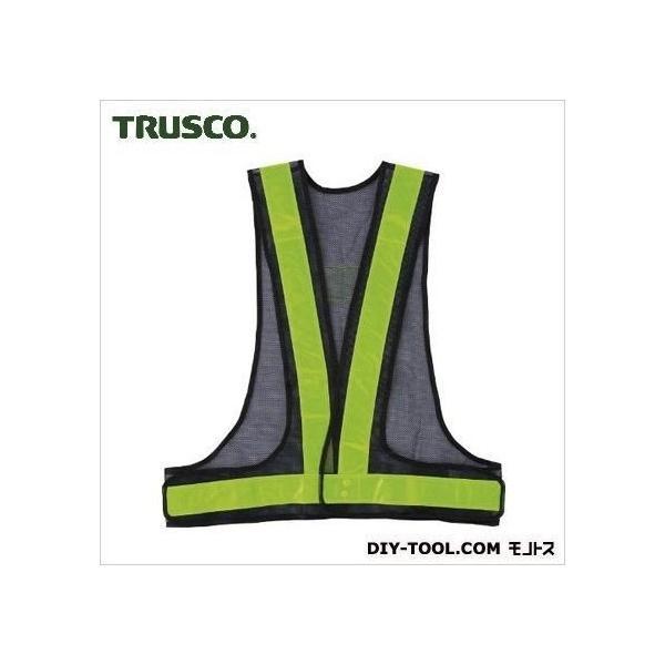 トラスコ(TRUSCO) 安全ベスト紺*イエロー 291 x 178 x 34 mm TKA-350